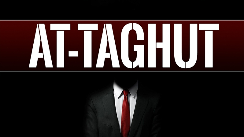 THE TAGHUT
